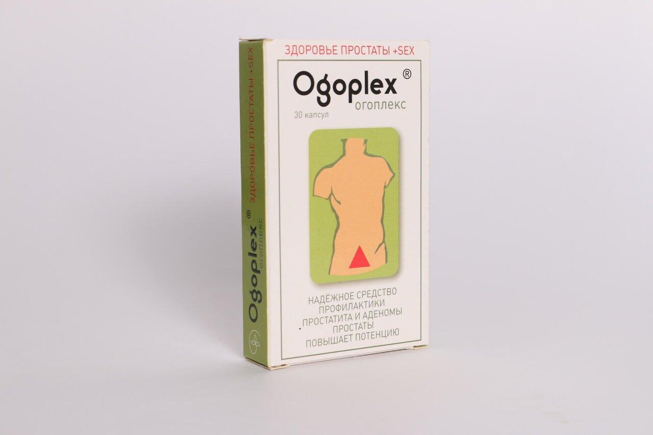 Огоплекс
